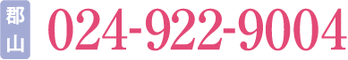 024-922-9004